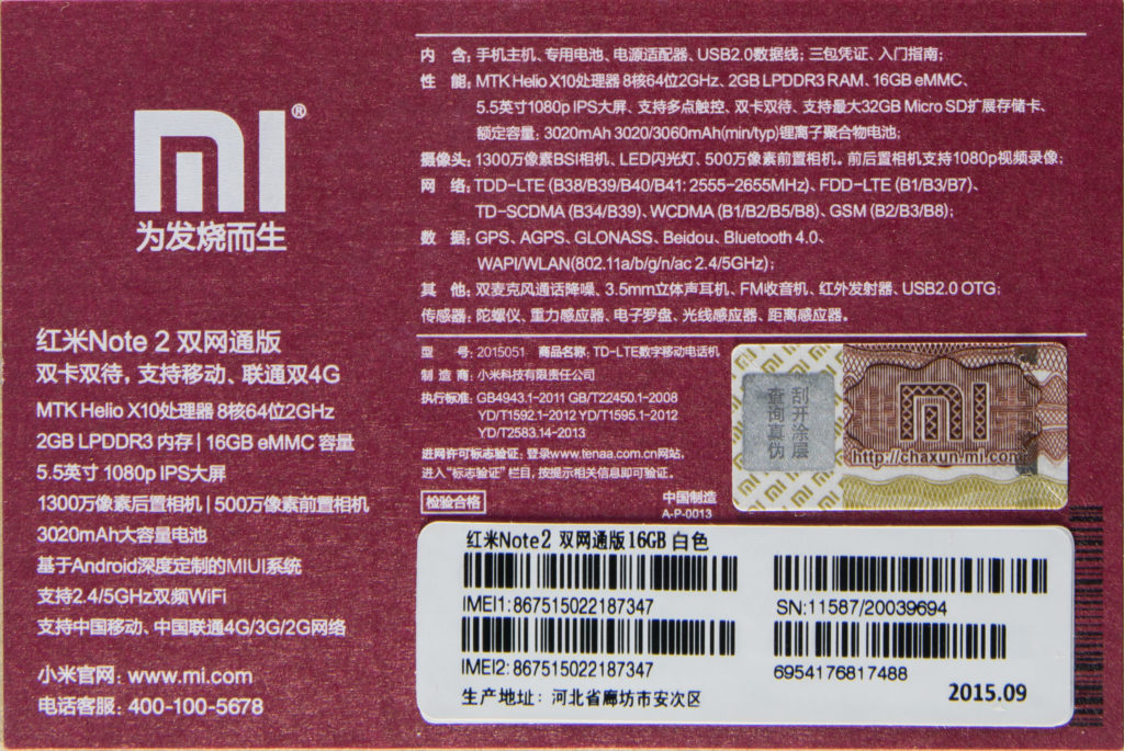 16gb-real-rear-label